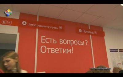 Олег Соковиков 11 марта посетил с рабочим визитом отдел субсидий в многофункциональном центре на улице Ленина