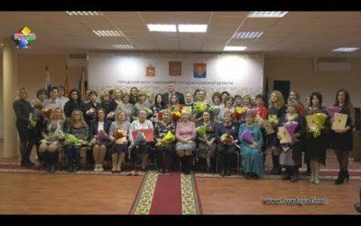 Олег Соковиков поздравил женщин с праздником 8 марта