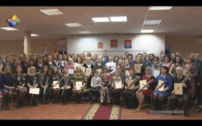 В Павловском Посаде наградили работников культуры и жилищно-коммунального хозяйства