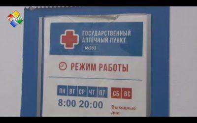 Координатор проекта «Народный контроль» проверил работу аптек в Павловском Посаде