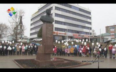 Торжественный митинг прошел у бюста Валерия Быковского