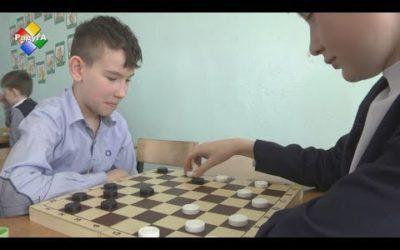 Турнир по шашкам прошел в МОУ СОШ № 13