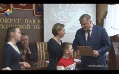 В городском округе Павловский Посад продолжается реализация подпрограммы «Улучшение жилищных условий семей, имеющих семь и более детей»