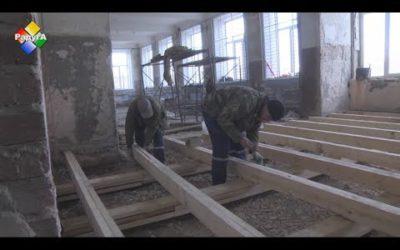 В нескольких образовательных учреждениях городского округа  ремонтные работы вошли в активную стадию