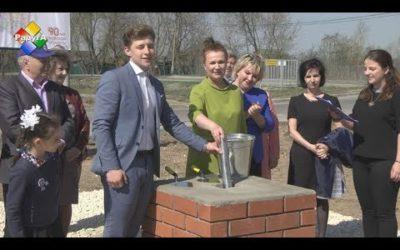 В основании будущей школы в микрорайоне Филимоново заложили капсулу времени