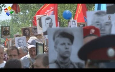 Павловопосадцы приняли участие в акции «Бессмертный полк»