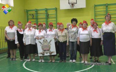 Праздничная линейка, посвященная дню пионерии, прошла в школе № 6