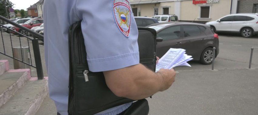 Осторожно: Мошенники! В Павловском Посаде участились случаи мошенничества