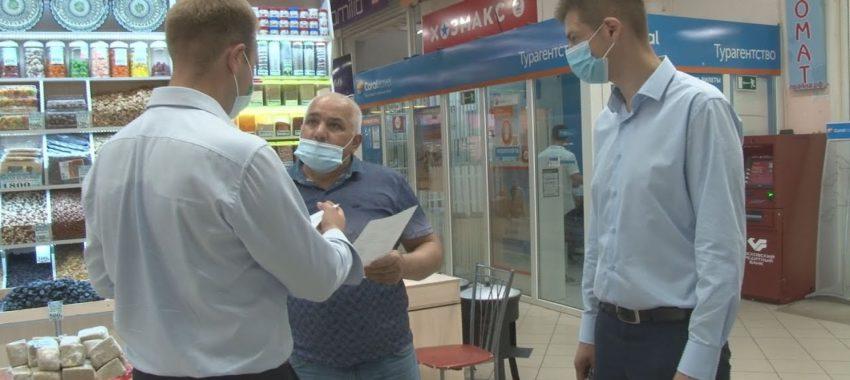 Рейд по соблюдению масочного режима прошел в крупных торговых объектах Павловского Посада