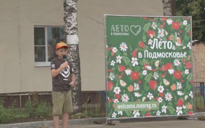 «Праздник улицы моей» прошел в микрорайоне Филимоново