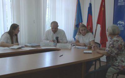Линара Самединова провела прием населения