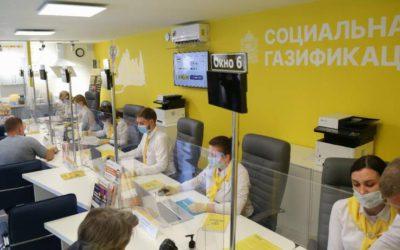 Работы по соцгазификации начнутся в 310 населенных пунктах Подмосковья в августе