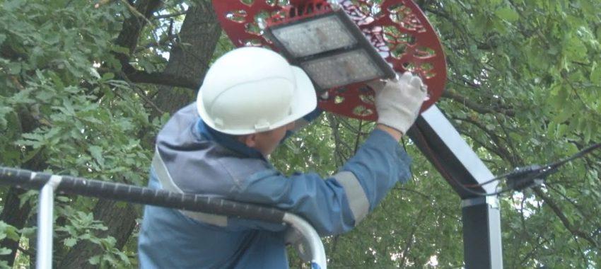 Начались работы по благоустройству в сквере на улице Кирова