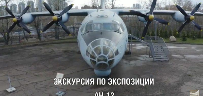 Музей Победы приглашает жителей Московской области на онлайн-программу ко Дню ВДВ