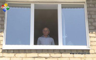 В домах ветеранов ВОВ старые окна заменили на современные