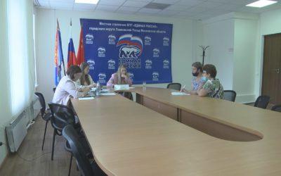 Линара Самединова провела личный прием граждан в Павловском Посаде