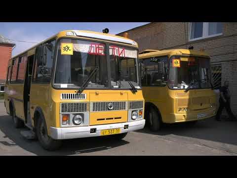 Школьные автобусы проверили перед началом учебного года