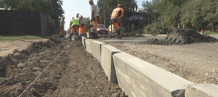 В Павловском Посаде продолжаются работы по созданию комфортной городской среды