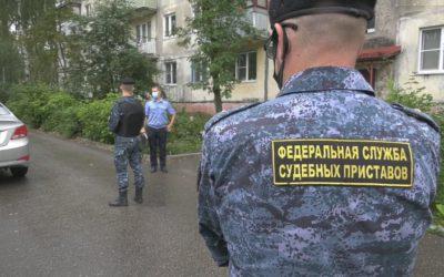В Павловском Посаде продолжаются рейды судебных приставов