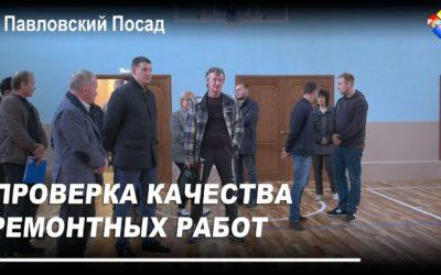 Денис Семенов проверил работы по благоустройству в Павловском Посаде