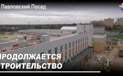 Продолжается строительство новой школы в микрорайоне Филимоново