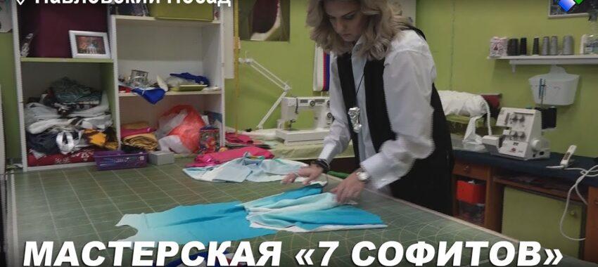 Сценические костюмы рождаются в мастерской «7 софитов»